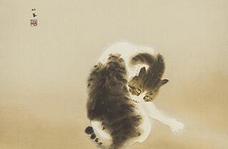 日本画 竹内栖鳳 班猫