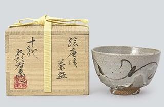 十三代 中里太郎右衛門 絵唐津茶碗
