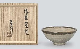 縁黒茶碗 作家:濱田庄司