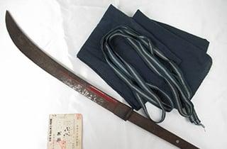 薙刀「無銘」