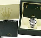 ブランド品時計