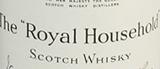 ロイヤル・ハウスホールド