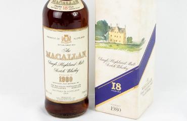 ザ・マッカラン18年オールドボトル