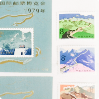 中国切手万里の長城