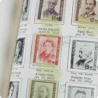 日本切手 文化人シリーズ他