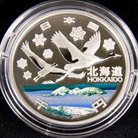 地方自治60年銀貨北海道