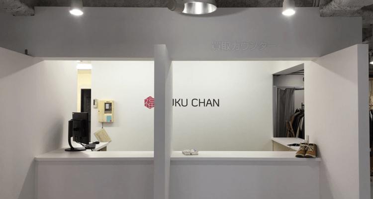FUKUCHAN 横浜店