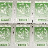 日本切手切手シート