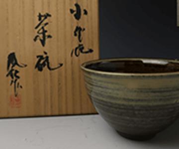 熊本県の伝統工芸品1
