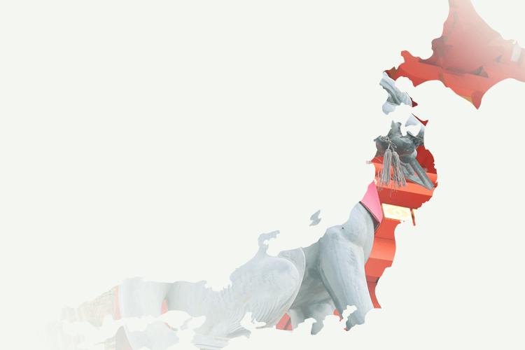京都府食器買取