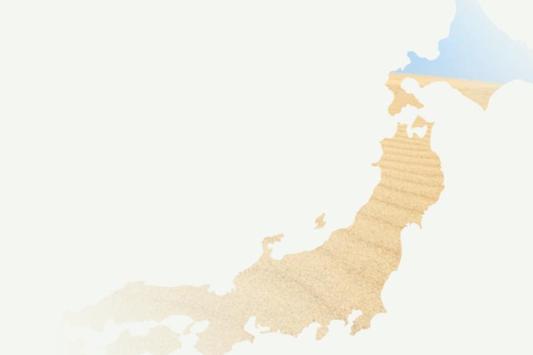 鳥取県食器買取